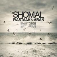 Rastaak-Aban-Shomal