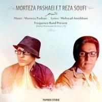 Reza-Soufi-Eshtebahi-Ft-Morteza-Pashaei