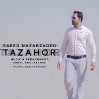 Saeed-Nazarzadeh-Tazahor