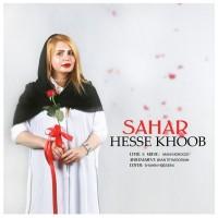 Sahar-Hesse-Khoob