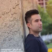 Saman-Khosravi-Boghz