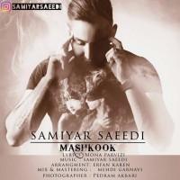 Samiyar-Saeedi-Mashkook