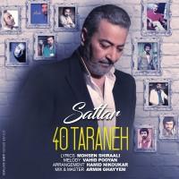 Sattar-40-Taraneh