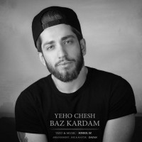 Soheil-Sz-Yeho-Chesh-Baz-Kardam