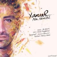 Xaniar-Na-Nemishe