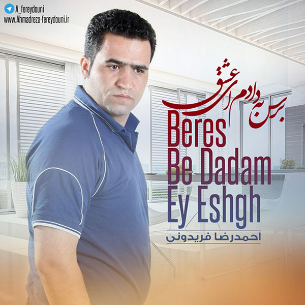 Ahmadreza Fereydouni - Beres Be Dadam Ey Eshgh