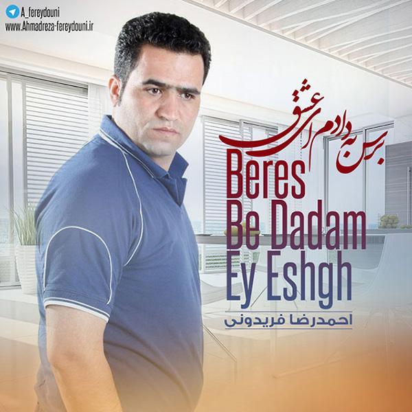 Ahmadreza Fereydouni - Vaght Par Zadan