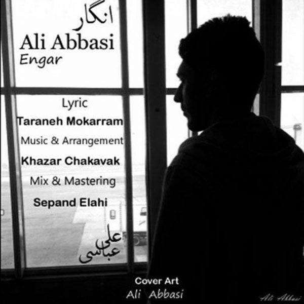 Ali Abbasi - Engar