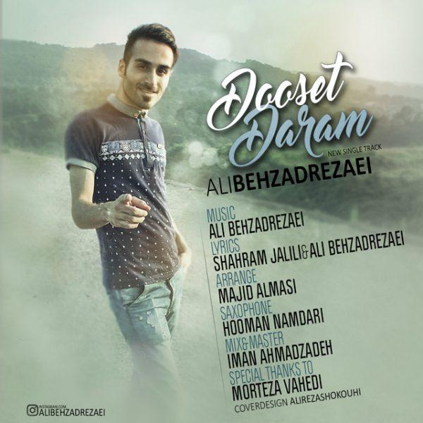 Ali Behzadrezaei - Dooset Daram