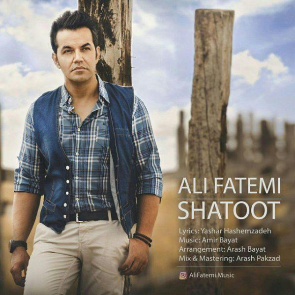 Ali Fatemi - Shatoot