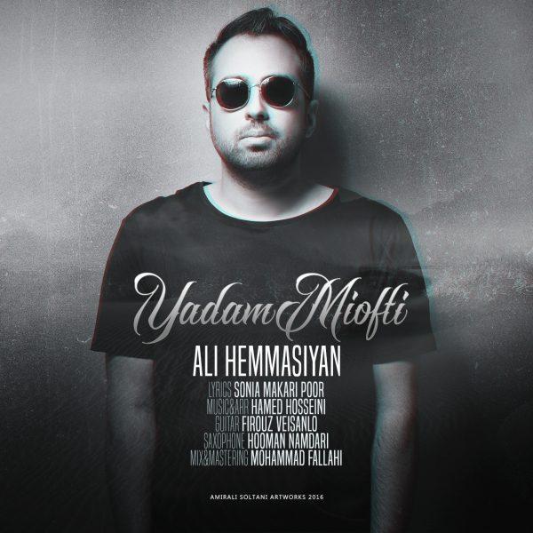 Ali Hemmasiyan - Yadam Miofti