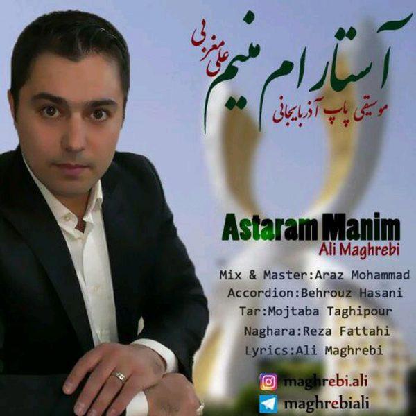 Ali Magrebi - Astaram Manim