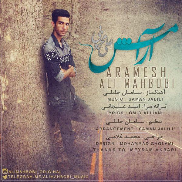 Ali Mahbobi - Aramesh