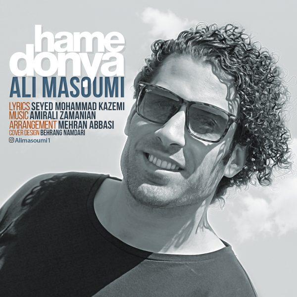 Ali Masoumi - Hame Donya