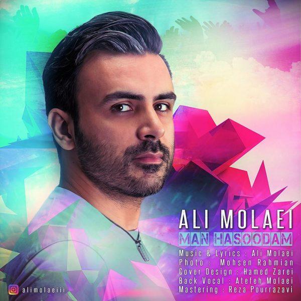 Ali Molaei - Man Hasoodam