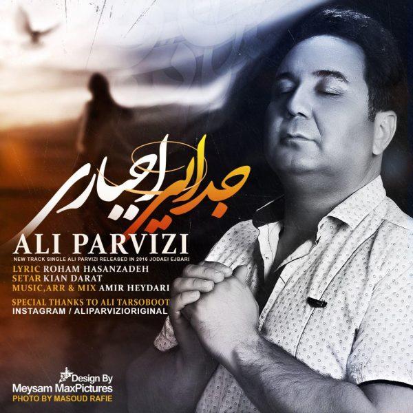 Ali Parvizi - Jodaie Ejbari