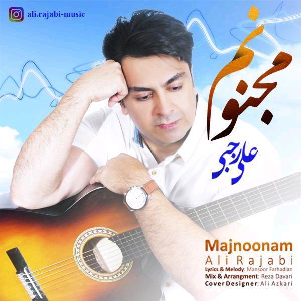 Ali Rajabi - Mohem