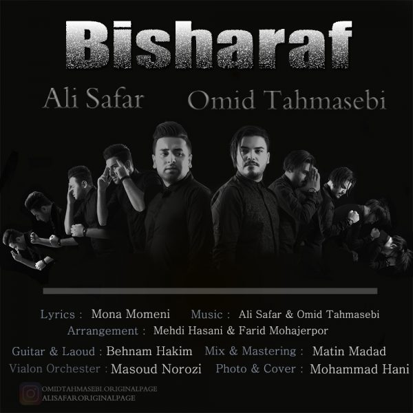 Ali Safar & Omid Tahmasebi - Bisharaf