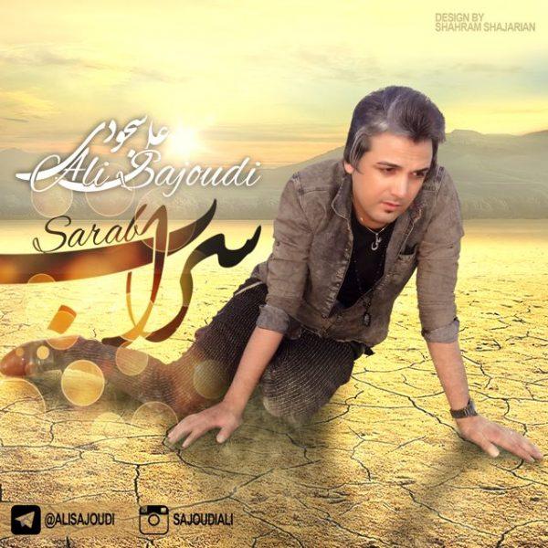 Ali Sajoudi - Gerye Kon