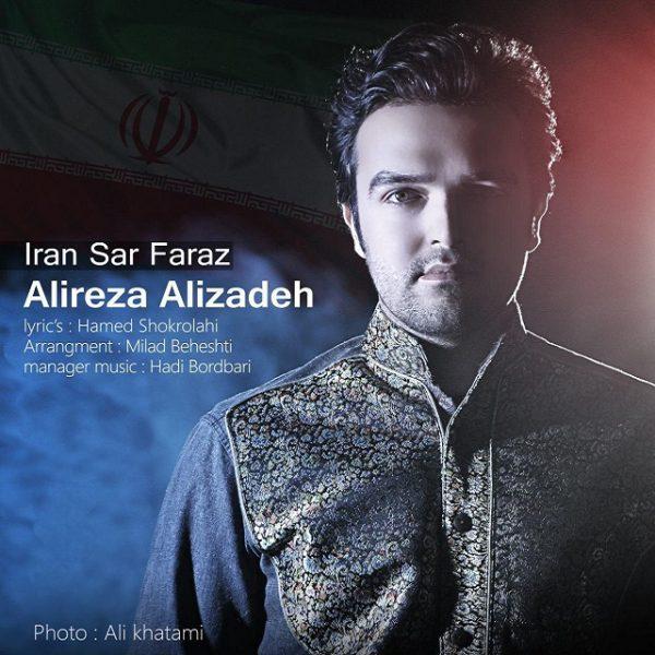 Alireza Alizadeh - Iran Sar Faraz