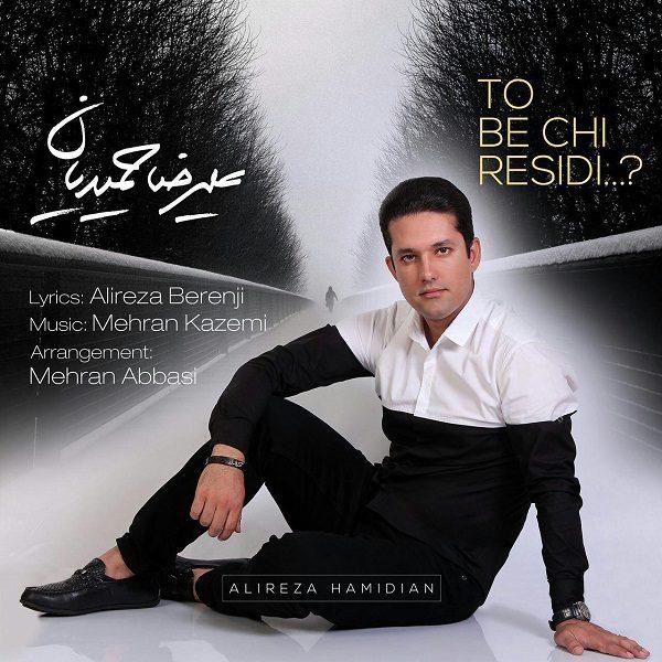 Alireza Hamidian - To Be Chi Residi