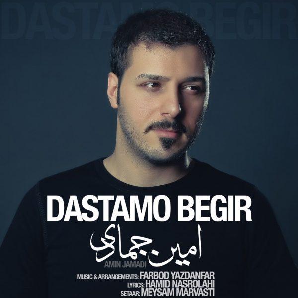 Amin Jamadi - Dastamo Begir