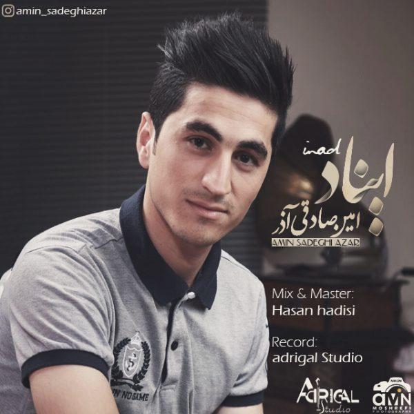 Amin Sadeghi Azar - Inad