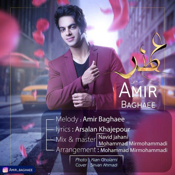 Amir Baghaei - Atr