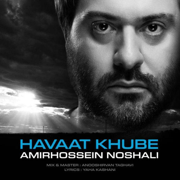 Amir Hossein Noshali - Havaat Khube