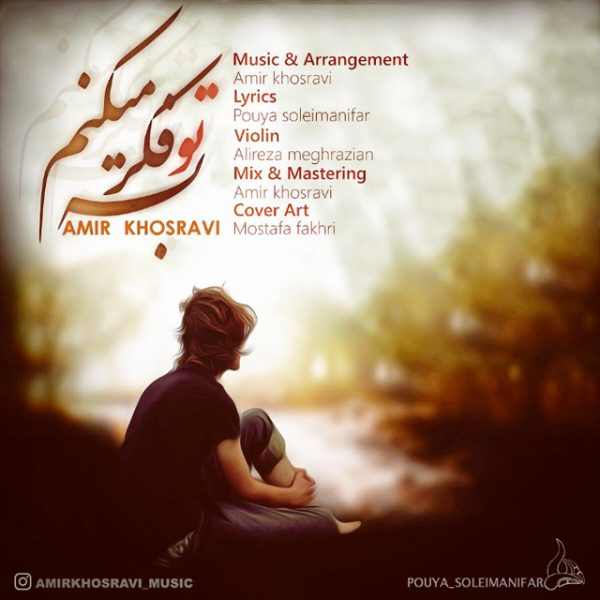 Amir Khosravi - Be To Fekr Mikonam