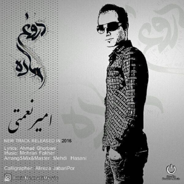 Amir Nemati - Doroughe Sade