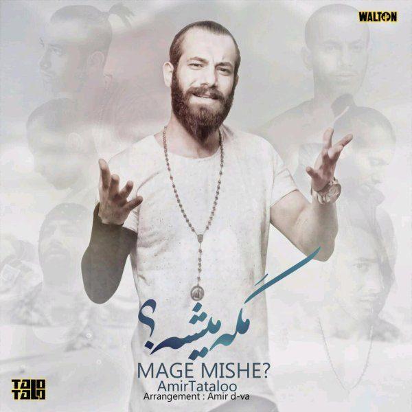 Amir Tataloo - Mage Mishe