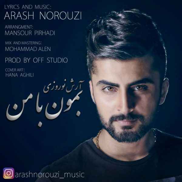 Arash Norouzi - Bemoon Ba Man