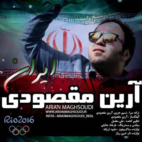 Arian Maghsoodi - Iran