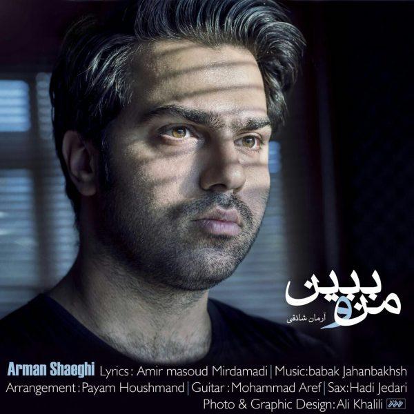 Arman Shaeghi - Mano Bebin