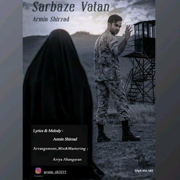 Armin Shirzad - Sarbaze Vatan