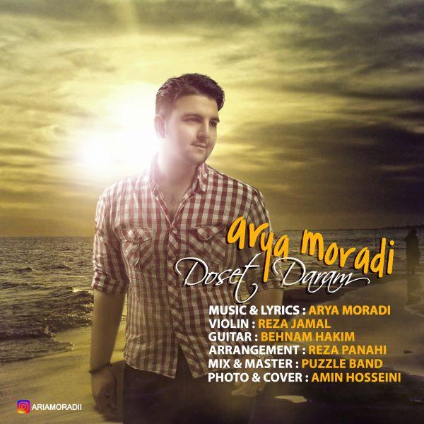 Arya Moradi - Dooset Daram