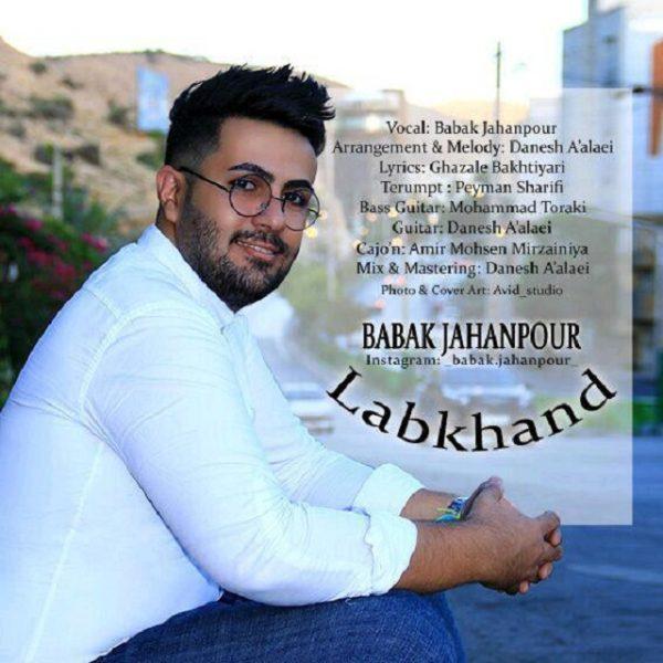Babak Jahanpour - Labkhand