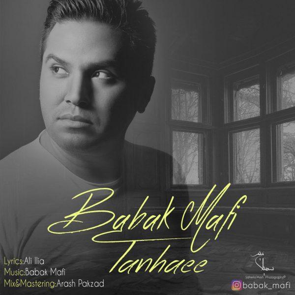 Babak Mafi - Tanhaee