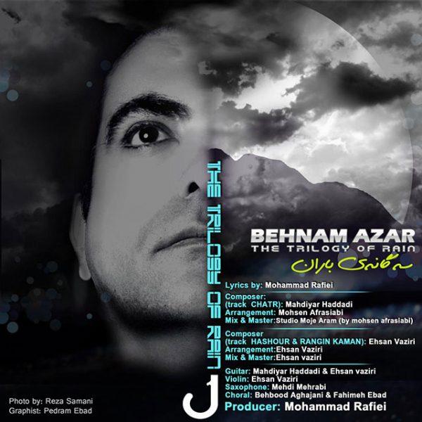 Behnam Azar - Ranginkaman