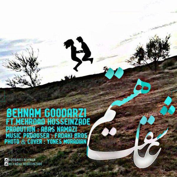 Behnam Goodarzi - Asheghet Hastam (Ft Mehrdad Hosseinzadeh)