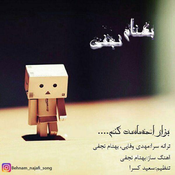Behnam Najafi - Bezar Ehsaset Konam
