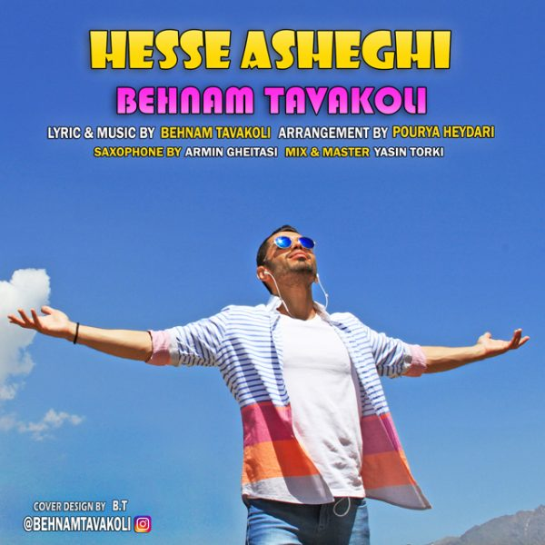 Behnam Tavakoli - Hesse Asheghi
