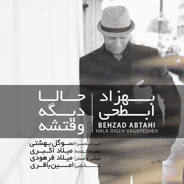 Behzad Abtahi - Hala Digeh Vaghteshe