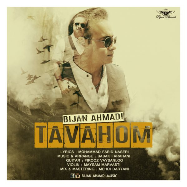 Bijan Ahmadi - Tavahom