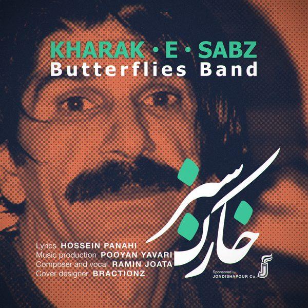 Butterflies Band - Kharake Sabz
