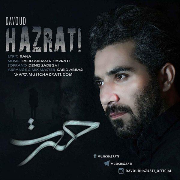 Davood Hazrati - Hasrat