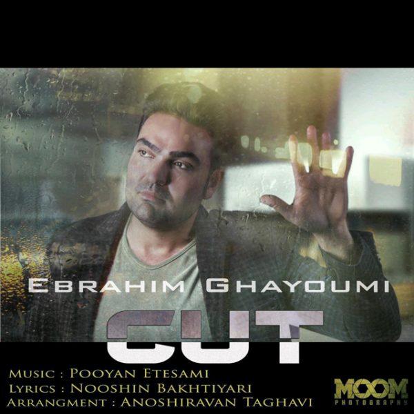 Ebrahim Ghayoumi - Cut