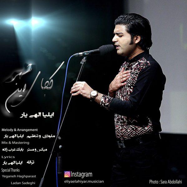Eliya Elahiyar - Kojaye In Shahr