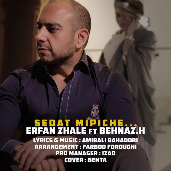 Erfan Zhale - Sedat Mipiche (Ft. Behnaz.H)